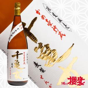 千亀女 25度 1800ml 麦焼酎 若潮酒造 鹿児島|sakenosakuraya