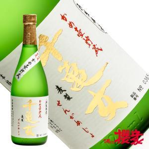 千亀女 25度 720ml 麦焼酎 若潮酒造 鹿児島|sakenosakuraya