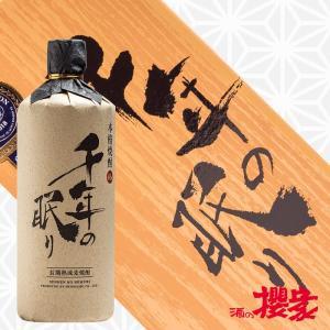 麦焼酎 千年の眠り 長期熟成 40度 720ml 焼酎 篠崎 福岡|sakenosakuraya