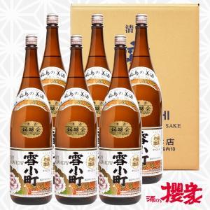 雪小町 銘醸会 1800ml×6本セット 日本酒 渡辺酒造本店 福島 ふくしまプライド。体感キャンペーン(お酒/飲料)|sakenosakuraya