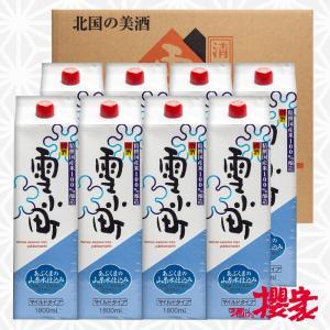 日本酒 まとめ買い 雪小町マイルドパック 1800ml×8本入り1ケース 渡辺酒造本店 福島 郡山 ふくしまプライド。体感キャンペーン(お酒/飲料)|sakenosakuraya
