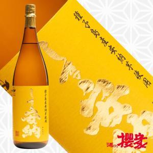 しま安納 25度 1800ml 芋焼酎 高崎酒造 鹿児島|sakenosakuraya