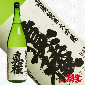 真稜山廃純米大吟醸  1800ml  日本酒 逸見酒造 新潟 佐渡|sakenosakuraya