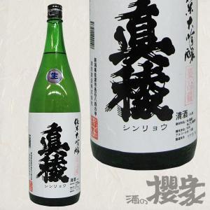 真稜 純米大吟醸(生) 1800ml 日本酒 逸見酒造 新潟 佐渡|sakenosakuraya