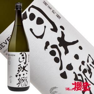 大木代吉本店 自然郷 純米吟醸 七(セブン)1800ml 日本酒 大木大吉本店 福島 地酒|sakenosakuraya