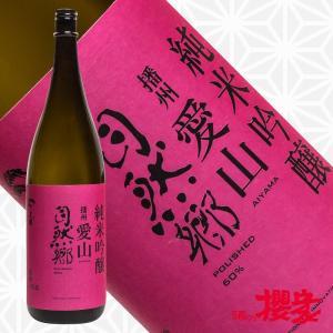 自然郷 純米吟醸 愛山 1800ml 日本酒 大木大吉本店 福島 地酒|sakenosakuraya