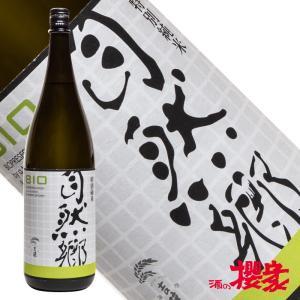 自然郷 特別純米 BIO バイオ あらばしり 1800ml 日本酒 大木代吉本店 福島 地酒|sakenosakuraya