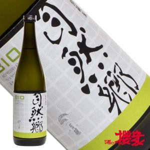 自然郷 特別純米 BIO バイオ あらばしり 720ml 日本酒 大木代吉本店 福島 地酒|sakenosakuraya