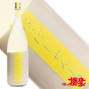 にいだ しぜんしゅ にごり 1800ml 日本酒 仁井田本家 自然酒 福島 地酒 ふくしまプライド。体感キャンペーン(お酒/飲料)|sakenosakuraya