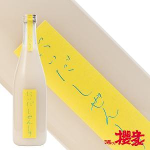 にいだ しぜんしゅ にごり 720ml 日本酒 仁井田本家 福島 地酒|sakenosakuraya