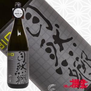 自然郷 特別純米 BIO バイオ 1800ml 日本酒 大木代吉本店 福島 地酒|sakenosakuraya