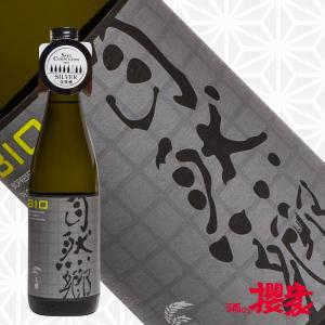 自然郷 特別純米 BIO バイオ 720ml 日本酒 大木代吉本店 福島 地酒|sakenosakuraya