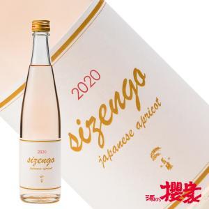 自然郷 梅酒生詰 500ml リキュール 大木大吉本店 福島 地酒|sakenosakuraya
