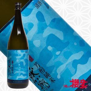 自然郷 芳醇純米 1800ml 日本酒 大木大吉本店 福島 地酒|sakenosakuraya