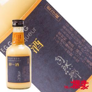自然郷 卵酒 300ml 季節限定 たまござけ 和風エッグノッグ リキュール 大木代吉本店 福島 地酒 ふくしまプライド|sakenosakuraya