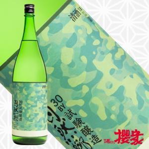 自然郷 純米酒 試験醸造酒 1800ml 日本酒 大木代吉本店 福島 地酒|sakenosakuraya