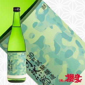 自然郷 純米酒 試験醸造酒 720ml 日本酒 大木代吉本店 福島 地酒|sakenosakuraya