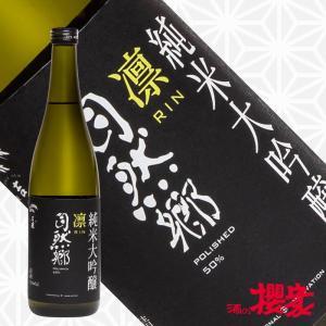 自然郷 凛 純米大吟醸 720ml 日本酒 大木大吉本店 福島 地酒|sakenosakuraya