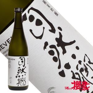 大木代吉本店 自然郷 純米吟醸 七(セブン)720ml 日本酒 大木大吉本店 福島 地酒|sakenosakuraya