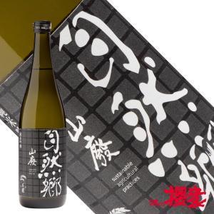 大木代吉本店 自然郷山廃純米純米吟醸 720ml 日本酒 大木大吉本店 福島 地酒|sakenosakuraya