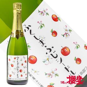 スパークリングワイン ふくしま ふじシードル 750ml 発泡性ワイン  高畠ワイナリー 山形県 ふくしまプライド。体感キャンペーン(お酒/飲料)|sakenosakuraya