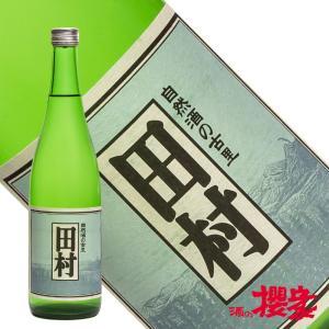 田村 生もと 純米酒 720ml 日本酒 仁井田本家 金宝自然酒 福島 地酒|sakenosakuraya