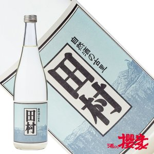 田村生もと純米吟醸うすにごり生 720 ml 日本酒 仁井田本家 金宝自然酒 福島 地酒|sakenosakuraya