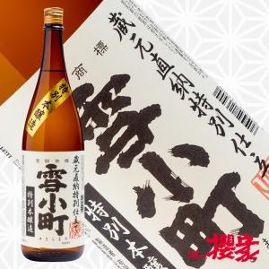 雪小町 特別本醸造 櫻家ラベル 1800ml 日本酒 渡辺酒造本店 福島 地酒|sakenosakuraya