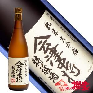 会津中将 純米大吟醸 特醸酒 720ml 日本酒 鶴乃江酒造 福島 地酒|sakenosakuraya
