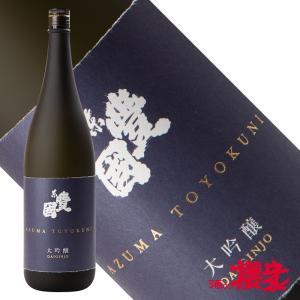 東豊国 大吟醸 幻 1800ml 日本酒 豊国酒造 福島 地酒|sakenosakuraya