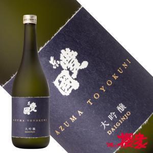 東豊国 大吟醸 幻 720ml 日本酒 豊国酒造 福島 地酒|sakenosakuraya
