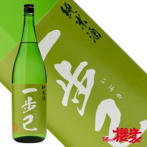 東豊国 一歩己 純米原酒 1800ml 日本酒 豊国酒造 福島 地酒|sakenosakuraya