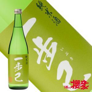 東豊国 一歩己 純米原酒 720ml 日本酒 豊国酒造 福島 地酒|sakenosakuraya