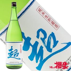 東豊国 超 純米生貯蔵酒 1800ml 日本酒 豊国酒造 福島 地酒 ふくしまプライド。体感キャンペーン(お酒/飲料)|sakenosakuraya
