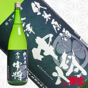 会津中将 純米原酒 1800ml 日本酒 鶴乃江酒造 福島 地酒|sakenosakuraya