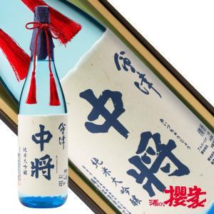 会津中将 純米大吟醸 酔匠(すいしょう)1800ml 日本酒 鶴乃江酒造 福島 地酒|sakenosakuraya
