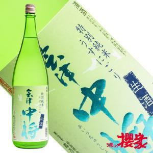 会津中将 特別純米酒 生 うすにごり 1800ml 日本酒 鶴乃江酒造 福島 地酒|sakenosakuraya