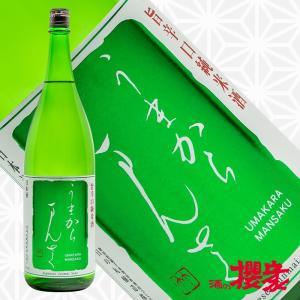 うまかからまんさく 特別純米酒 1800ml 日本酒 日の丸醸造 秋田 横手|sakenosakuraya