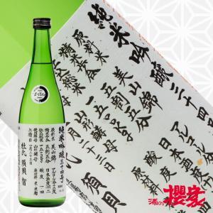 米鶴 純米吟醸 三十四号 720ml 日本酒 米鶴酒造 山形 高畠|sakenosakuraya