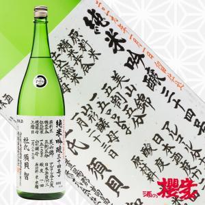 米鶴 純米吟醸 三十四号 1800ml 日本酒 米鶴酒造 山形 高畠|sakenosakuraya