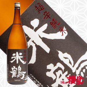 米鶴 超辛純米 1800ml 日本酒 米鶴酒造 山形 高畠|sakenosakuraya