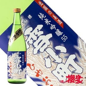雪小町 純米吟醸55 ひやおろし 720ml 日本酒 渡辺酒造本店 福島 地酒 ふくしま|sakenosakuraya