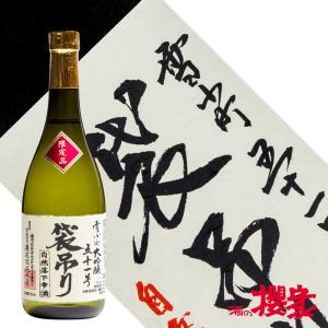 雪小町 大吟醸 袋吊り 720ml 日本酒 渡辺酒造本店 福島 地酒 ふくしまプライド。体感キャンペーン(お酒/飲料)|sakenosakuraya