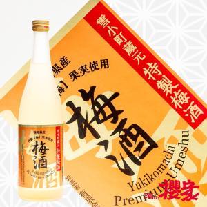 雪小町 特製梅酒 720ml  リキュール渡辺酒造本店  福島 地酒 ふくしまプライド。体感キャンペーン(お酒/飲料)|sakenosakuraya