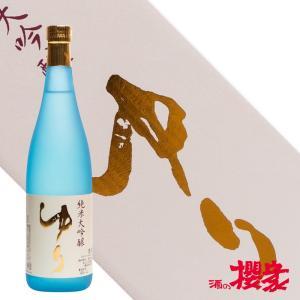 会津中将 ゆり 純米大吟醸 720ml 日本酒 鶴乃江酒造 福島 地酒|sakenosakuraya