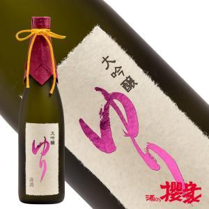 会津中将 大吟醸ゆり山田錦 720ml 日本酒 鶴乃江酒造 福島 地酒|sakenosakuraya