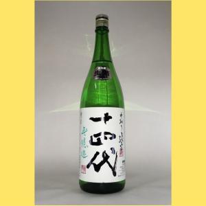 【2021年1月】 十四代 角新 中取り純米 無濾過生酒 1800ml|sakenotonda