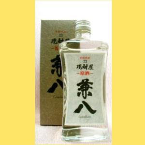 兼八 原酒|sakenotonda