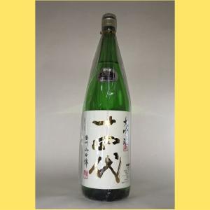 【2020年1月】 十四代 角新 大吟醸 播州山田錦 1800|sakenotonda