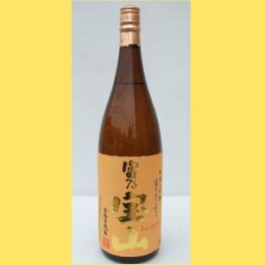 富乃宝山 1800|sakenotonda